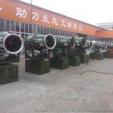 特价批发高架市喷雾车 雾炮机 建筑工程手推式喷雾机生产厂家