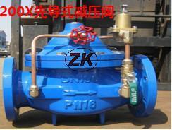200X法兰可调式减压稳压阀 不锈钢配件水利控制阀 先导式减压阀