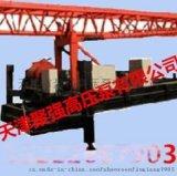 广西旋喷钻机厂家直销GP1800-2型高喷台车