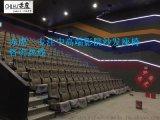 大型电影院座椅 舒适剧院椅 简约剧场椅 影城专用座椅 赤虎影院座椅CH-806