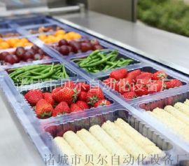 盒式泡菜真空包装机、盒式气调真空包装机、泡菜盒式锁鲜包装机