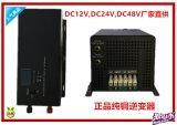 新鄉2KW工頻逆變器DC48V轉AC220V太陽能逆變器