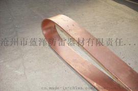 蓝泽LZ镀铜钢扁钢(铜包钢扁钢)工艺特点