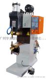 亨龍165KVA中頻螺母焊機DB-165-13011