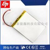 太陽能鋰電池507090-4000mah聚合物鋰電池3.7v充電鋰電池