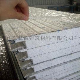 新型环保建筑材料 金属雕花保温彩钢复合板外墙装饰