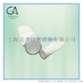 环保除尘滤袋  加工定制各种规格滤袋