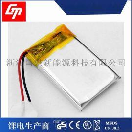 聚合物302030锂电池3.7v 140mah无线蓝牙键盘充电锂电池