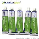 廠家直銷7501食品級矽膠膠水 高強度 不發白慢幹型矽膠膠水