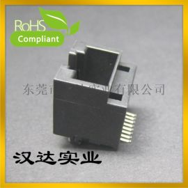 RJ45 8P8C  网口座 水晶头座 网络接口 全塑单口 立式 贴片