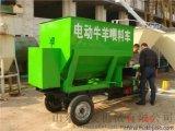 供应全新设备撒料车 移动小型撒料车