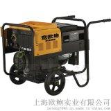 350A柴油发电电焊两用机带照明