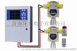 厂家直销饭店【液化气浓度检测报警装置】 燃气报警器多少钱