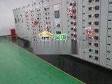 云南玉溪黑色10kv配电室绝缘胶垫绝缘胶皮要求