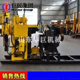 供应HZ-130Y型地质勘探钻机厂家直销