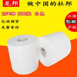 无尘纸 白色大卷纸 工业用擦拭纸 吸油纸擦机布