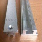 导轨型材 滑轨铝合金 铝材加工 苏州铝材厂