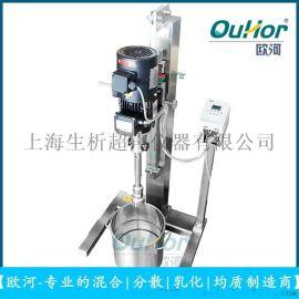 A60中式型间歇式高剪切分散乳化机-实验室中式高速乳化机-实验室高速剪切乳化机