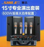 音响功放话筒系统S88/BM1  型会议音响套装
