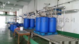 小型化工微量液体灌装机上海广志