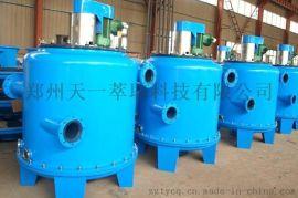煤气发生炉**水处理设备离心萃取机