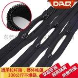 大器拉链DAQ品牌:0#金属拉链,双层防爆拉链,金属防水拉链