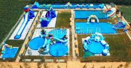 移动水上乐园夏季福音专业厂家定做直销性价比很高