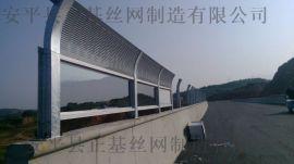 公路隔音屏障 高速声屏障 厂区声屏障 高架桥声屏障