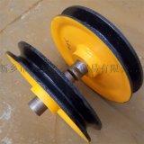 横梁滑轮组 卷扬机导向滑轮 导绳轮 10t滑轮组
