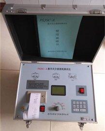 PSJSC-A介质损耗测试仪