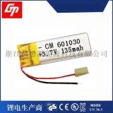 601030 135mAh 3.7V锂离子聚合物电池音响蓝牙耳机对讲机电池