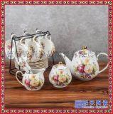 咖啡杯套装陶瓷欧式茶具英式下午茶茶具红茶杯碟6杯6碟带架子