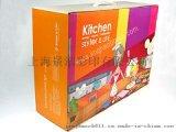 上海橙子包裝盒 橙子紙箱 水果包裝 景浩印刷公司
