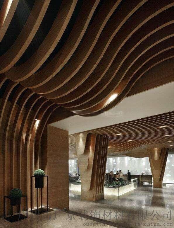 杭州弧形鋁方通-真空覆膜木紋弧形鋁方通廠家