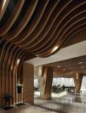杭州弧形铝方通-真空覆膜木纹弧形铝方通厂家