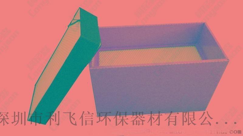 批发 高效滤烟hepa 价格电议艾灸烟雾过滤器过滤网