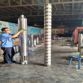 海水潜水泵 天津QJH系列海水潜水泵