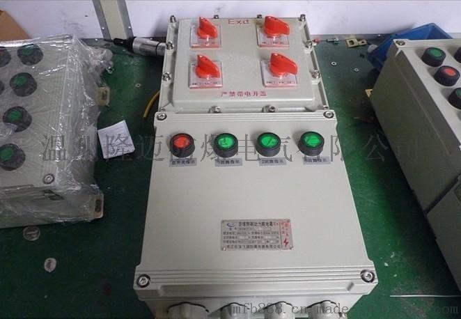 2KW电机一控一防爆控制箱