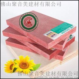 E1级环保防火中纤板/新型特种防火建材/中密度纤维板