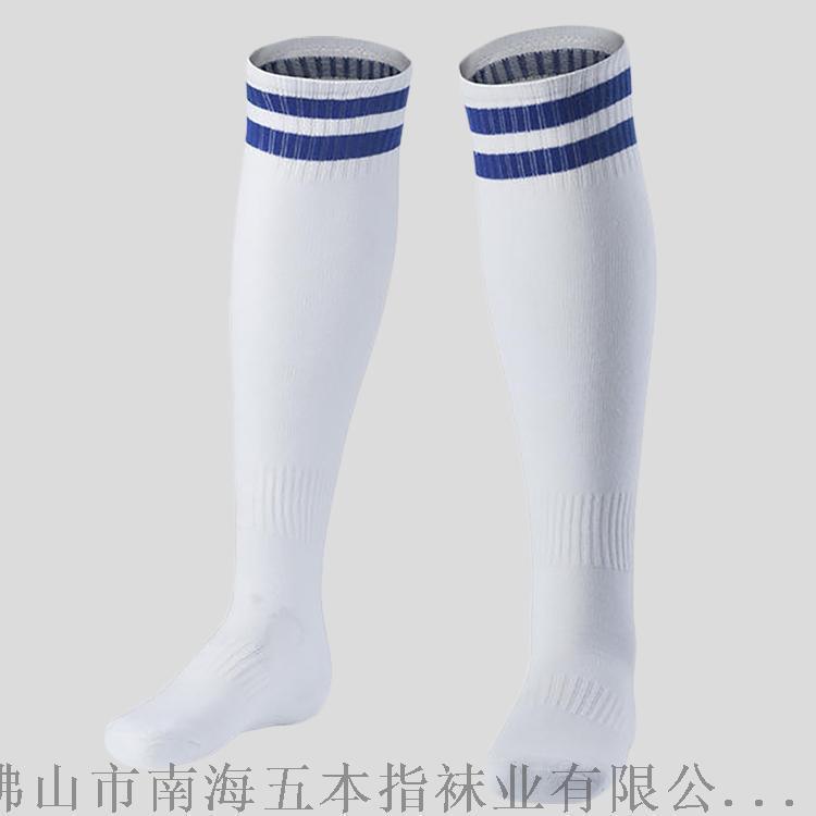 長筒足球襪加工定製logo_毛圈加厚足球襪貼牌_外貿足球襪OEM