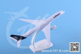 20cm合金飛機模型A350漢莎金屬模型
