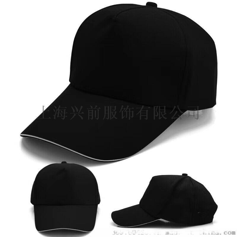 兴前定做各种帽子、现货帽子