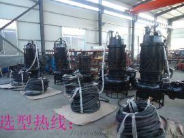 定制潜水电动高耐磨抽沙泵吸沙泵-抽沙泵厂家