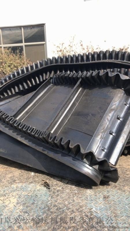 砂石专用挡边皮带输送机不锈钢防腐 橡胶带运输机十堰
