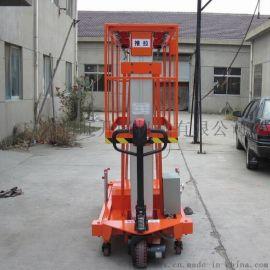 铝合金升降机厂家直供惠州深圳珠海铝合金升降机平台