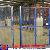 隔离栏围栏护网护栏网 优质离网分隔网 工业安全护栏