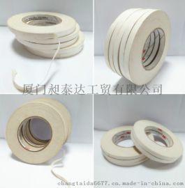 3m27白色高温玻璃布胶带 电气绝缘胶带