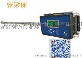 可比对重量法含湿量检测器使用DL-S60含湿量检测