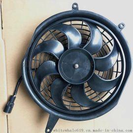汽车电子扇/发动机水箱冷凝散热器风扇/改装电子扇
