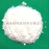 造粒  合金锗纳米粉
